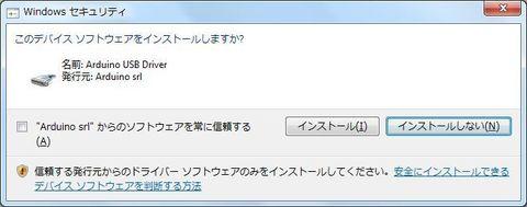 arduino001.jpg