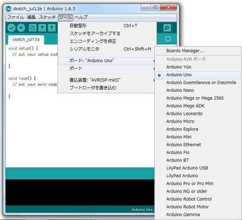 arduino002.jpg