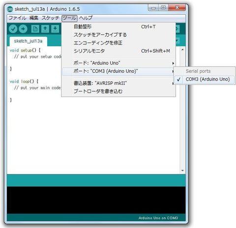 arduino003.jpg