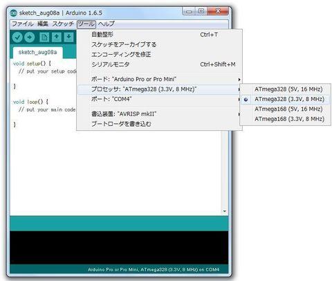 arduino07-01.jpg