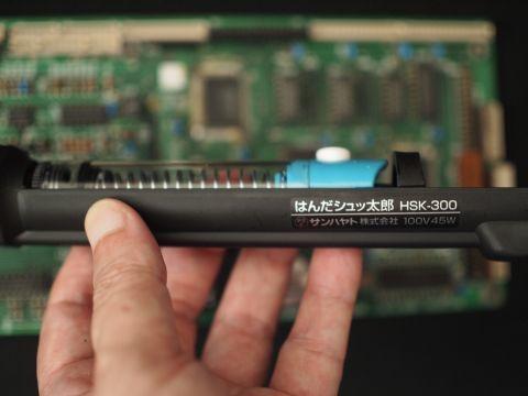 hsk-300.jpg