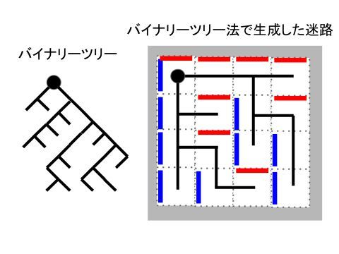 pc12-2.jpg