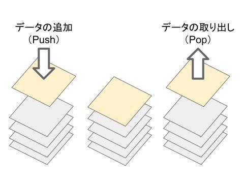 pc12-5.jpg