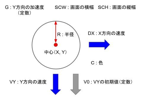 pc14-4.jpg