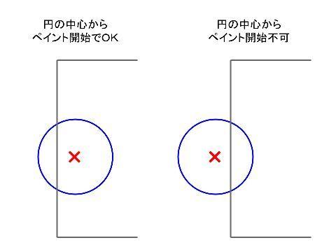 pc17-4.jpg