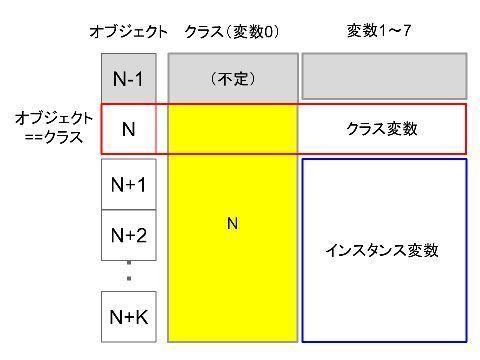 pc18-1.jpg