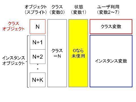 pc20-1.jpg