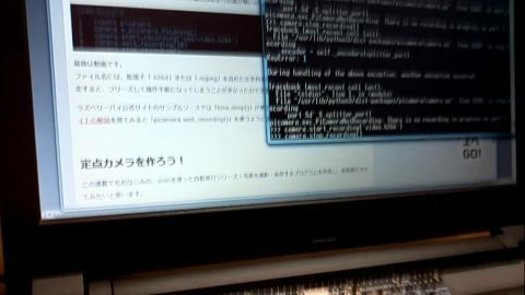 rpi_video_snapshot.jpg